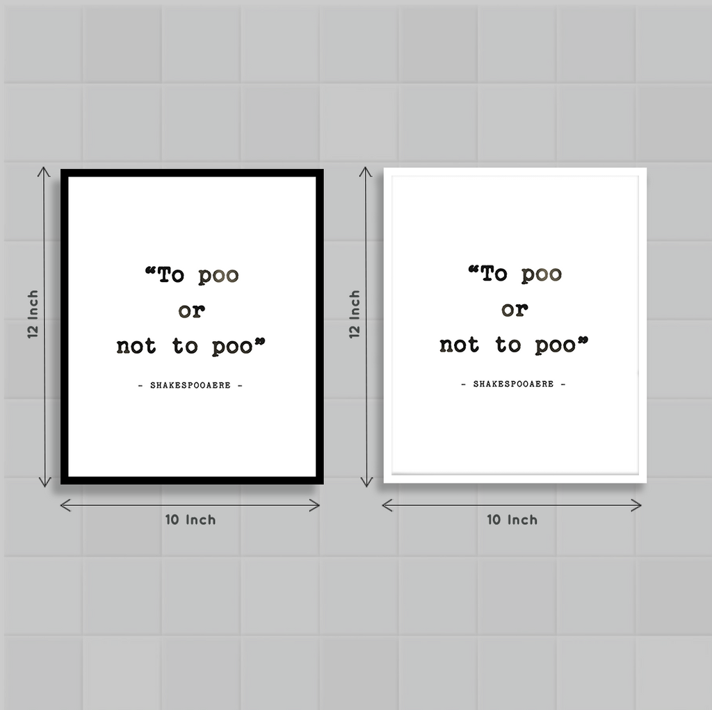 To poo or not to poo Photoframe - Smeltt.com