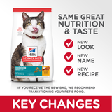 Hill's® Science Diet® Adult 11+ Indoor cat food