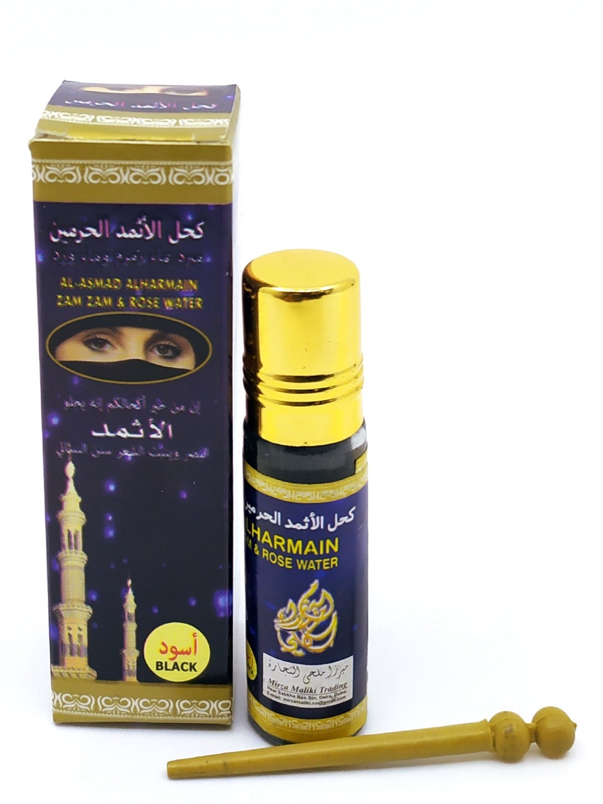 As Samad al haramain kajal