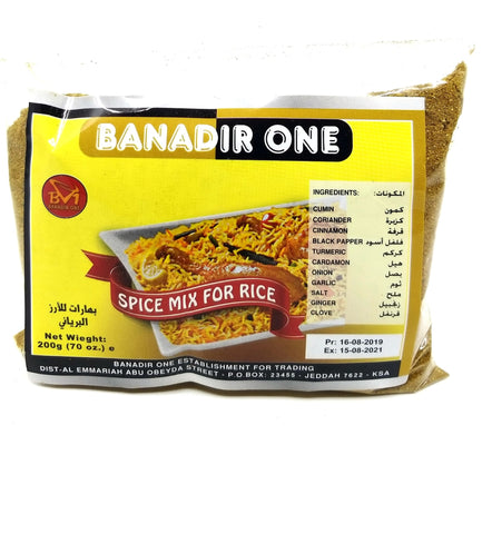 Banadir one spice mix for rice