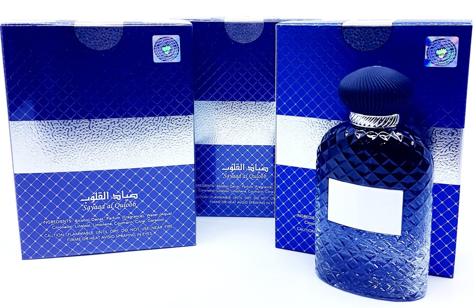 Sayaad al quloob parfume for men