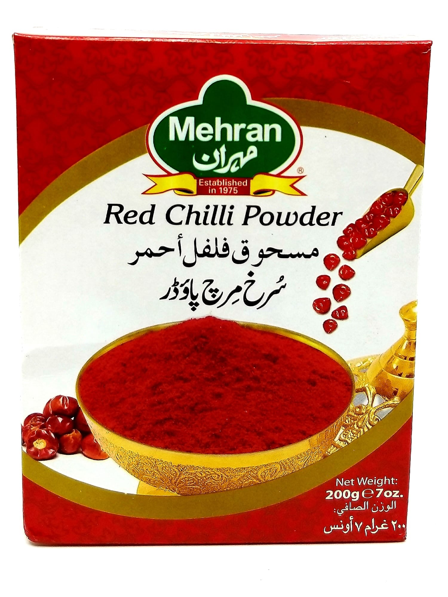 Mehran Red chilli powder