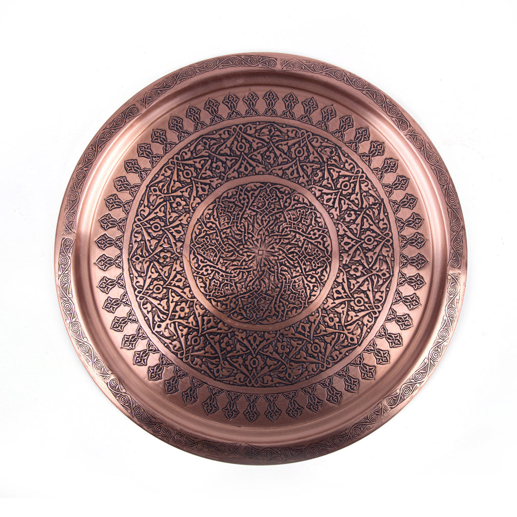 Engraved Antique Round Copper Tray