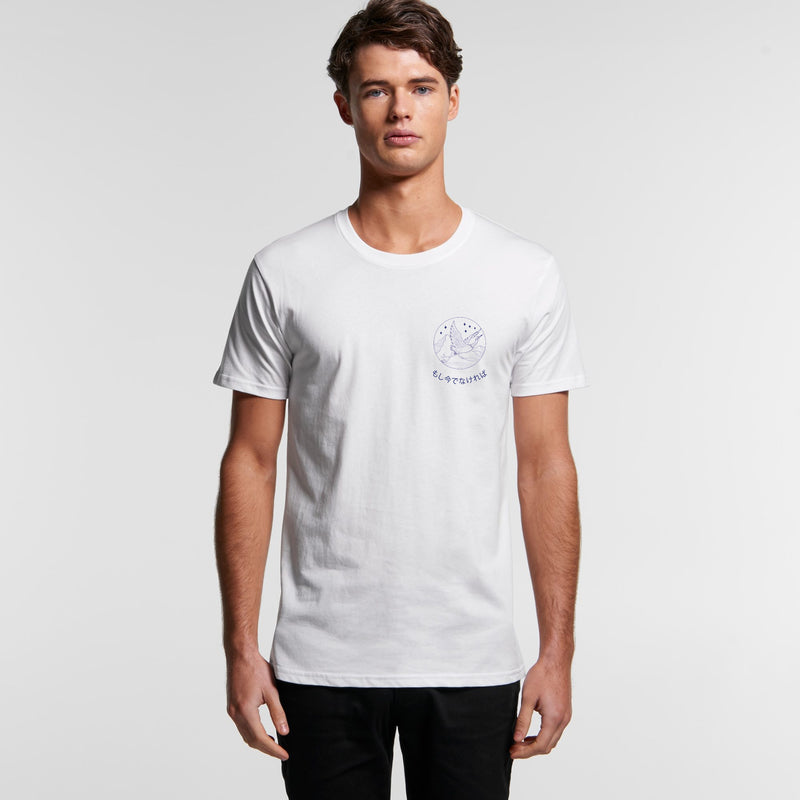 Flying Crane White Men's T-Shirt