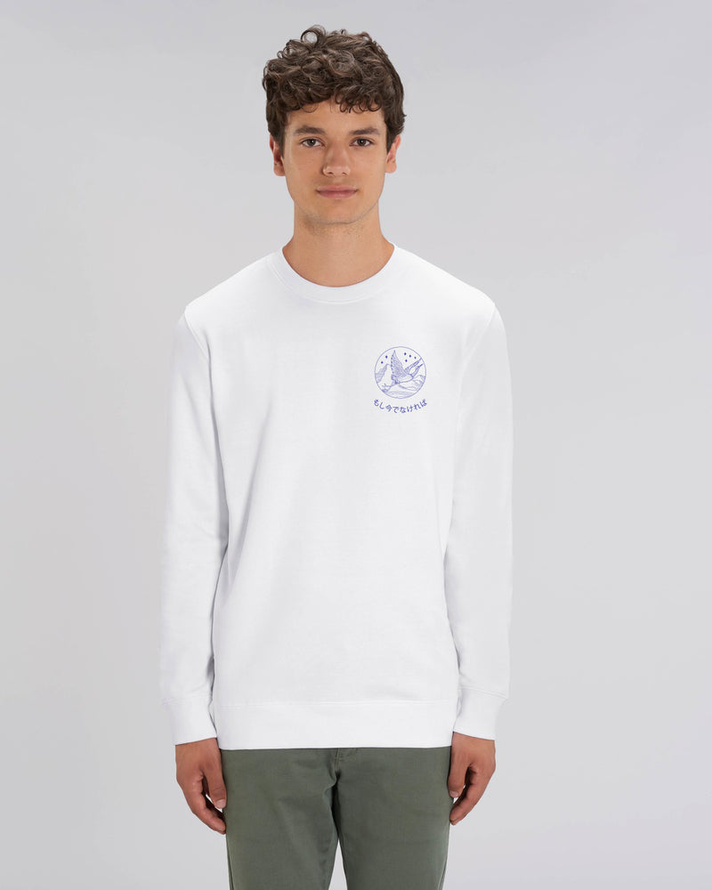 FLYING CRANE WHITE UNISEX SWEATSHIRT