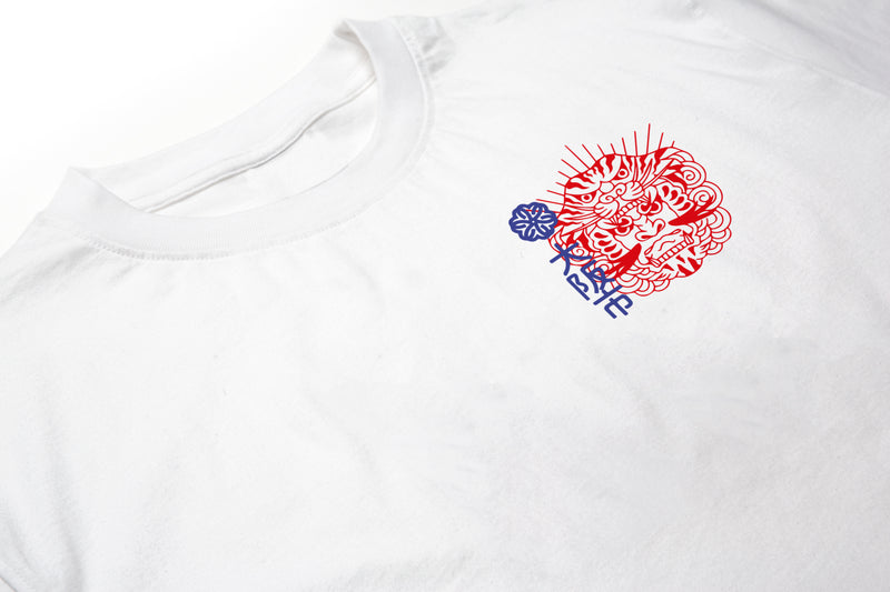 Osaka City White Men's T-Shirt