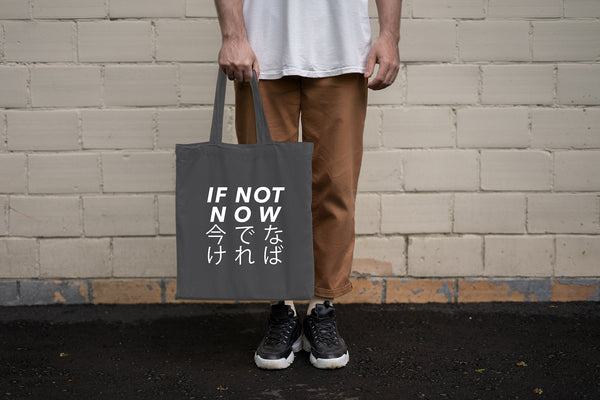 IF NOT NOW GRAPHITE GREY TOTE