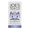 Joe's Tea Co - Ever-So-English B'fast - Artisan Deli Market