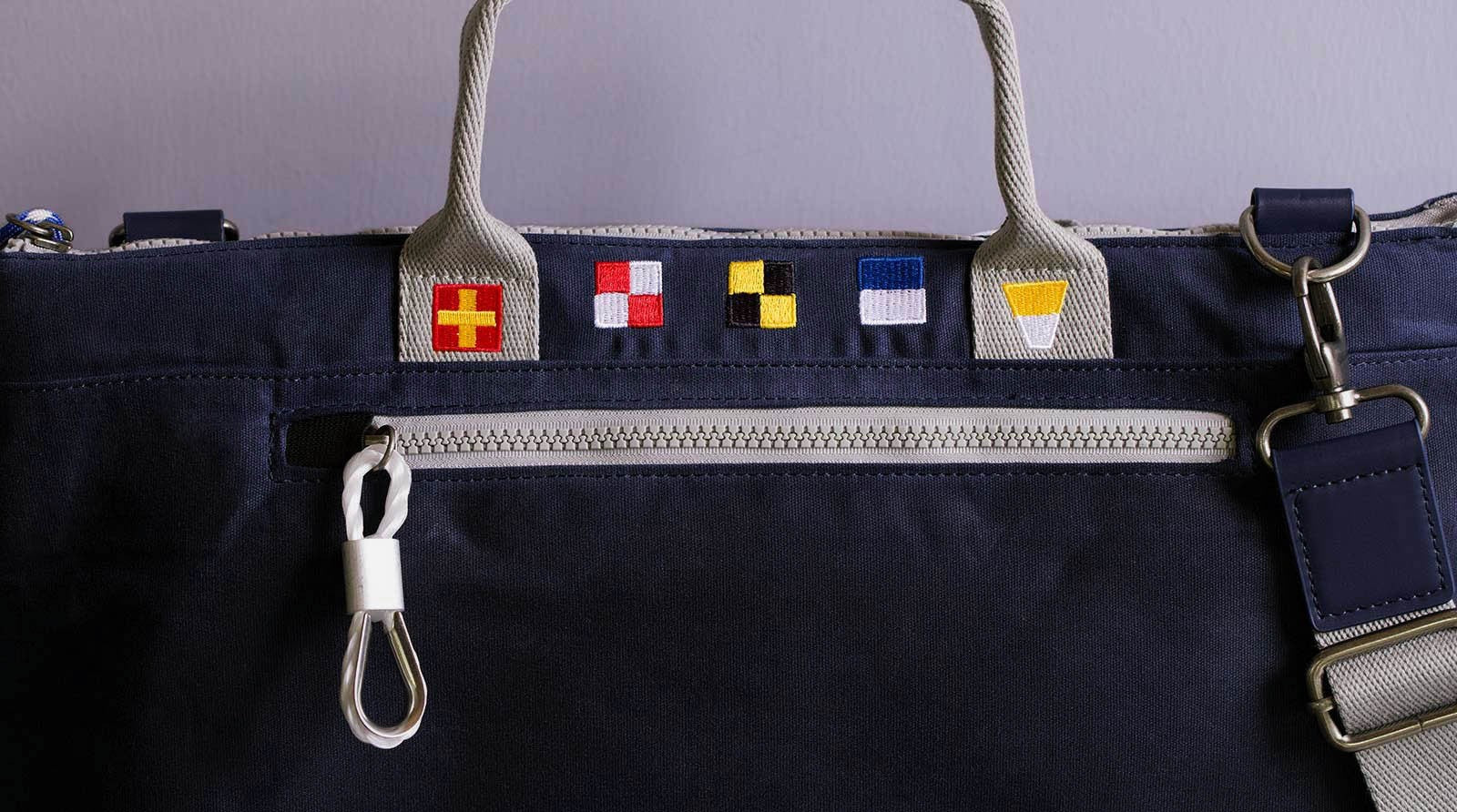 Sail - Messenger Bag