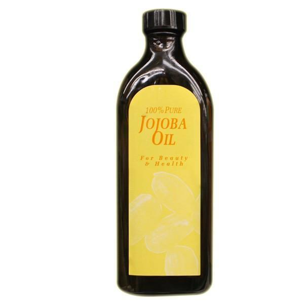 100% Pure Oils Jojoba Oil 150ml