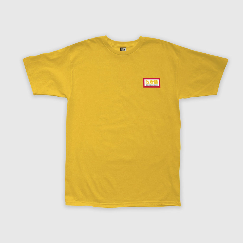 Loser Machine SS Strike Hard Tee - Gold Front