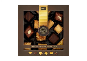 Luxury Baklawa Selection (Box 250g)