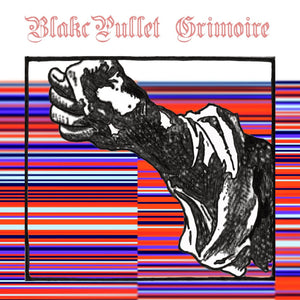 Take This and Follow Me by Blakc Pullet Grimoire (Wayne Grim) CD
