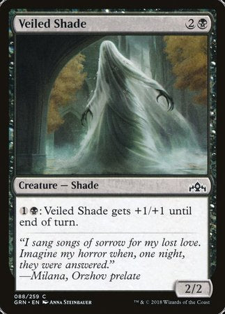 Veiled Shade [Guilds of Ravnica] | The Dork Den