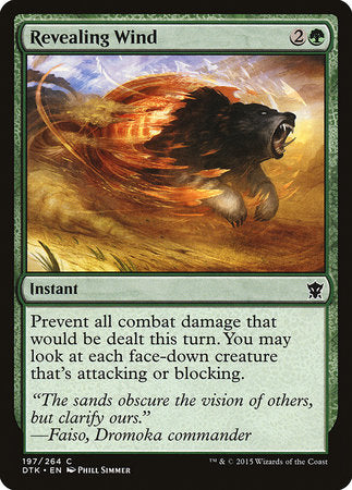 Revealing Wind [Dragons of Tarkir] | The Dork Den