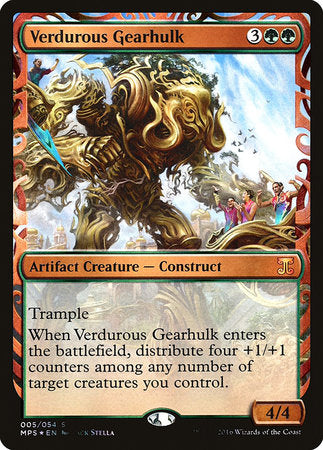 Verdurous Gearhulk [Kaladesh Inventions] | The Dork Den
