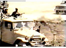 IntelCenter Ansar al-Islam Videos DVD V1: Obvious Victory