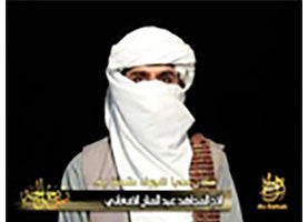 IntelCenter al-Qaeda Videos DVD V088: The Wind of Paradise, Part 1 (Arabic Subtitles)