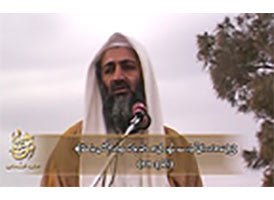 IntelCenter al-Qaeda Videos DVD V106: Osama bin Laden: Eid al-Fitr Address 1999 (Urdu Subtitles)