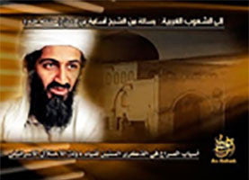 IntelCenter al-Qaeda Videos DVD V132: Osama bin Laden: Reasons of Conflict on the 60th Anniversary of the Creation of the Israeli Occupation State