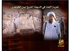 IntelCenter al-Qaeda Videos DVD V142: Ayman al-Zawahiri: Condolences to Our People in Duweiqa
