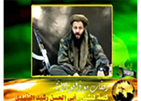 IntelCenter AQIM Videos DVD V1: Abdul-Hasan Rashid al-Bolaidi: A Look at the State of the Ummah