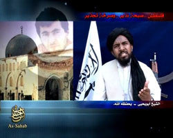 IntelCenter al-Qaeda Videos DVD V073: Abu Yahya al-Libi: Palestine, an Alarming Scream and a Warning Cry