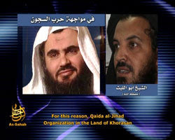IntelCenter al-Qaeda Videos DVD V076: Abu Laith al-Libi: Confronting the War of Prisons (English Subtitles)