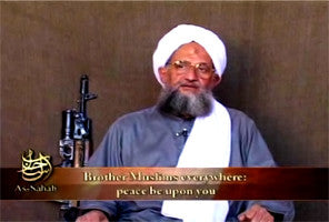 IntelCenter al-Qaeda Videos DVD V019: Ayman al-Zawahiri: The Victory of Islam in Iraq