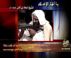 IntelCenter al-Qaeda Videos DVD V026: Osama bin Laden: Oh People of Islam (English Subtitles)