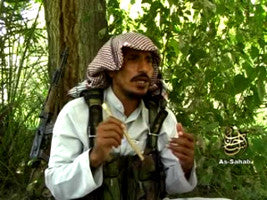 IntelCenter al-Qaeda Videos DVD V036: Omar al-Farouq on 27 Feb. 2006