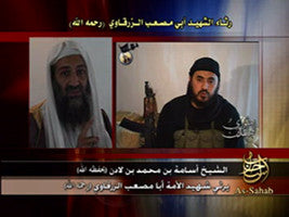 IntelCenter al-Qaeda Videos DVD V038: Osama bin Laden: Elegizing Abu Musab al-Zarqawi