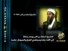 IntelCenter al-Qaeda Videos DVD V039: Osama bin Laden: Ummah and the Mujahideen in Iraq and Somalia