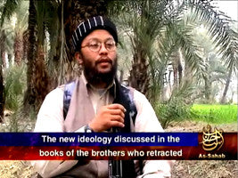IntelCenter al-Qaeda Videos DVD V043: Abu Jihad al-Masri: Communique from those adhering to the covenant in the Egyptian Islamic Group 
