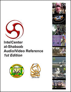 IntelCenter al-Shabaab Audio/Video Reference - 1st Edition