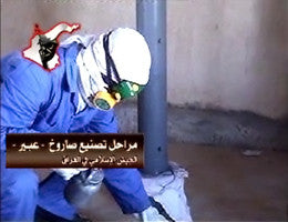 IntelCenter IAI Videos DVD V4: Abeer Rocket: Construction & Testing