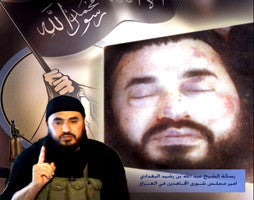 IntelCenter MSC Videos DVD V2: Abdallah bin Rashid al-Baghdadi on 16 June 2006