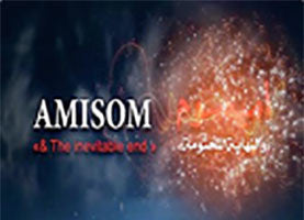 IntelCenter al-Shabaab Videos DVD V4: AMISOM and the Inevitable End Part 1