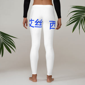 .C.O.S.S ET Leggings