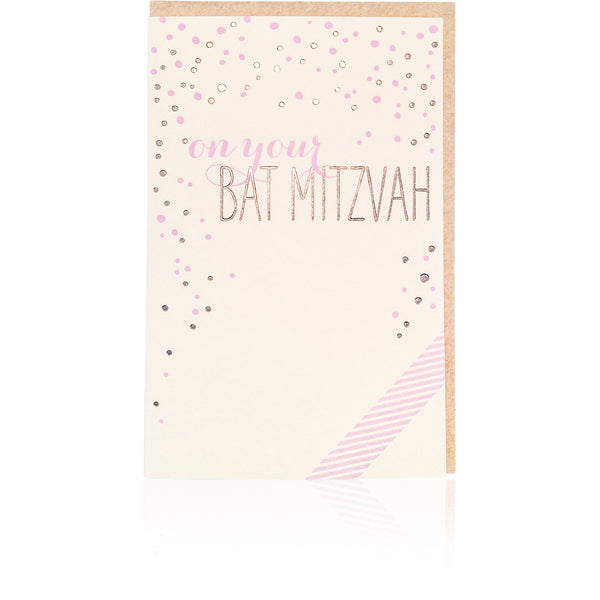 Bat Mitzvah Card - Wynwood Letterpress  - 1