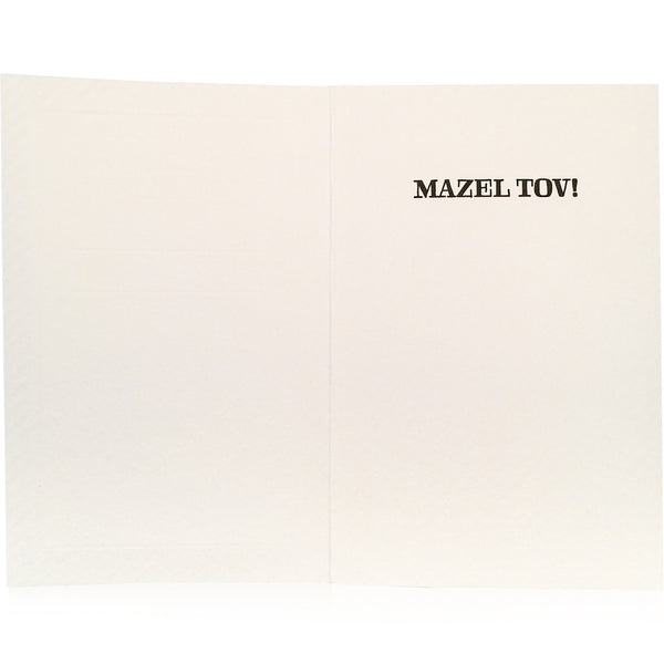 Bar Mitzvah Stripes Card - Wynwood Letterpress  - 2