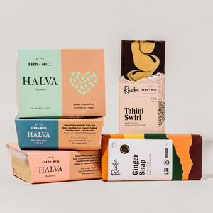 Halva Happy Holidays