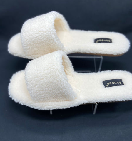 Ivory Cozy Lounge Slippers