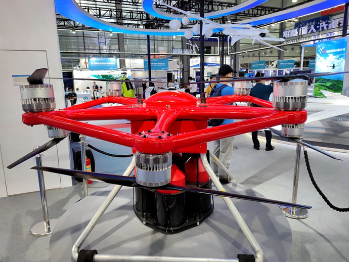 Freerchobby join the China internation UAV application expo