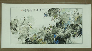 Chinese Painting 中国水墨画