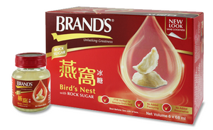 BRAND'S® Bird's Nest with Rock Sugar - 6 x 70g