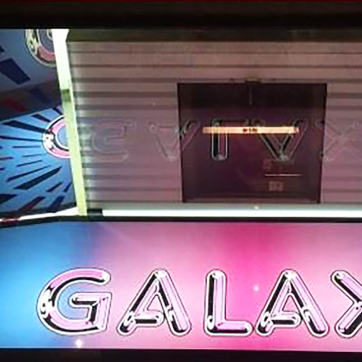 NSM Galaxy CD Jukebox 'Coming Soon'