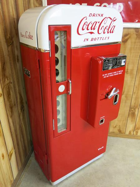 Vendo H81-D Coca-Cola Machine