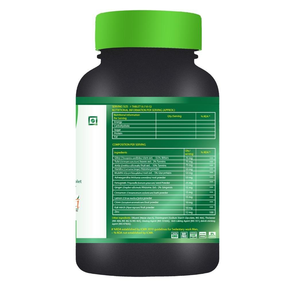 Fitspire Immunity Booster Enriched with Amla, Ginger, Clove, Lemon, ashwagandha, Turmeric, Tulsi, Giloy, Cinnamon & Zinc 60 Tablets