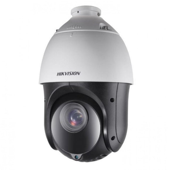 Hikvision 4-inch 4MP/ 2MP 25X/15X Powered by DarkFighter IR Network Speed Dome